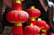 Nos voyages depuis Shangai vers la Chine et toute l'Asie