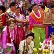 Thaïlande online