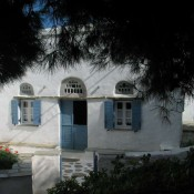 Vacances à Tinos dans les Cyclades, la maison de Loutra