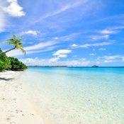 5 endroits de la République Dominicaine que vous ne connaissiez pas